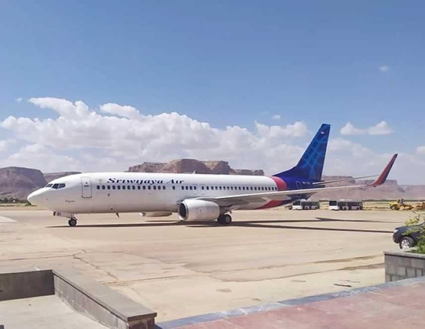 Avión de Sriwijaya Air Jatuh (Foto: Sriwijaya Air).