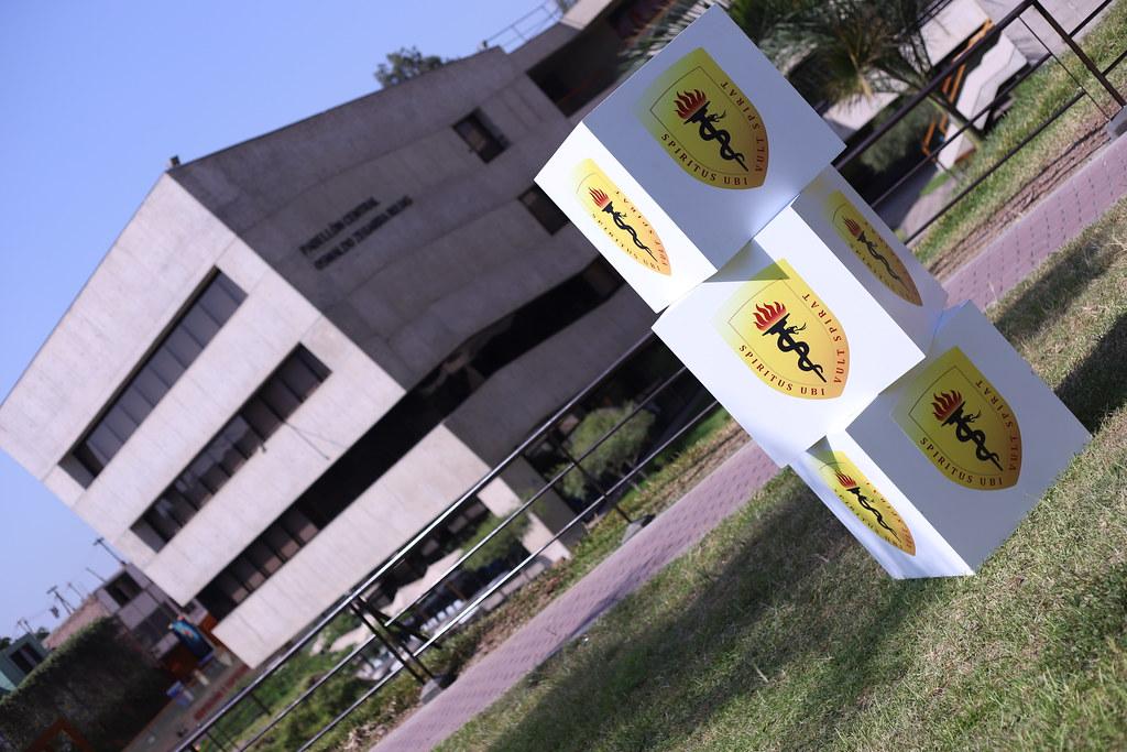 Campus de la UPCH (Foto: UPCH).