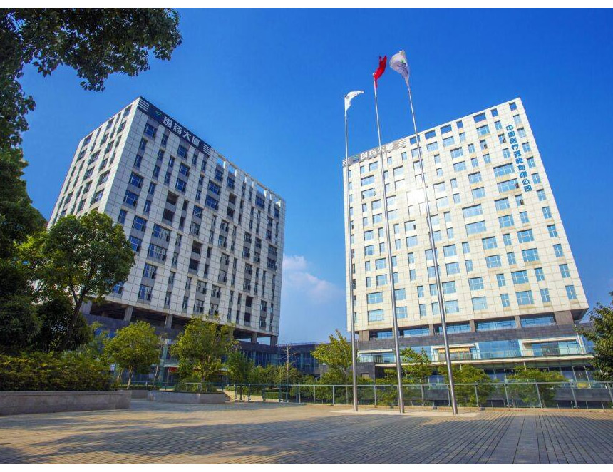 Sede de Sinopharm Group Hubei Active Pharmaceutical Ingredients Co.,Ltd (Foto: Cuenta Facebook).