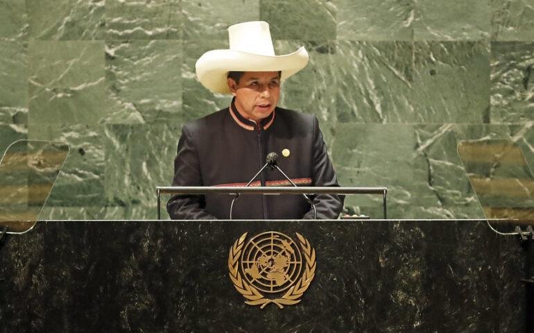 Pedro Castillo ofrece discurso ante la Asamblea General de la ONU (Foto: Presidencia de la República).