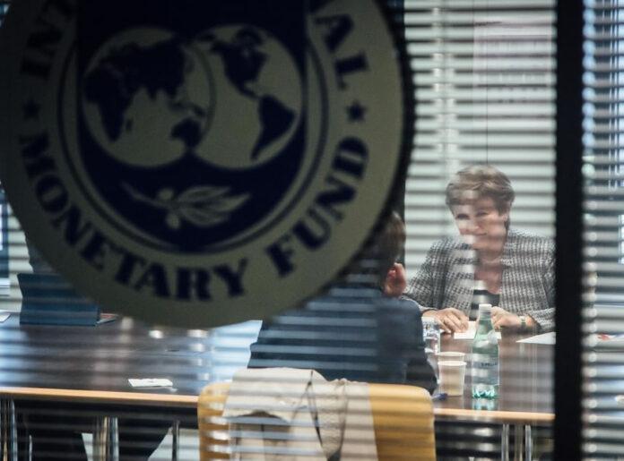 Sede del Fondo Monetario Internacional (Foto: IMF).